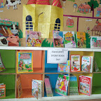 Favourite Story Book Day WKSN (29/01/2016) Playgroup