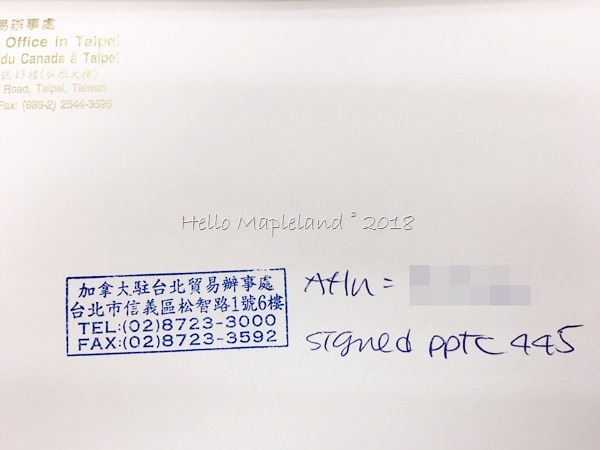 PPTC445_Envelope