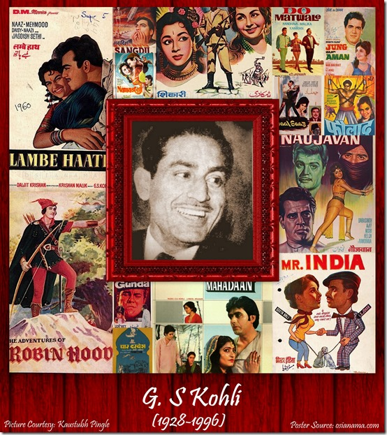 G S Kohli Collage