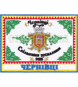 Прапорець міста Чернівці