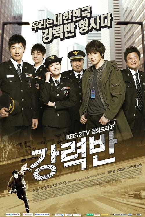 Dấu Ấn Đoạt Mệnh (Lồng Tiếng) - Crime Squad (2011)
