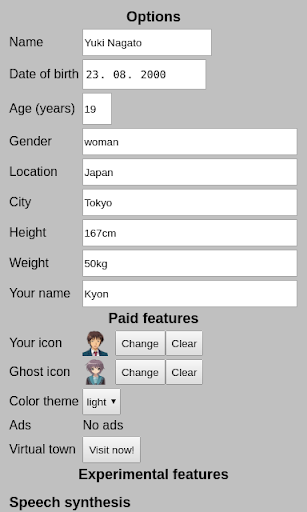 Ghost chat bot image | 5
