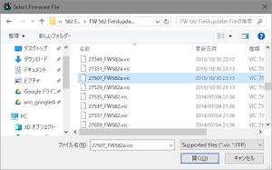 ADATA_SF_FieldUpdater_v136_select_firmware_file.png