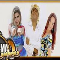CD Gatinha Manhosa - Glória do Goitá - PE - 09.07.2013