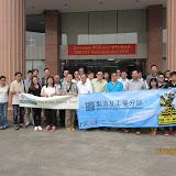 Shen Zhen Kin Yat Factory Co. visit