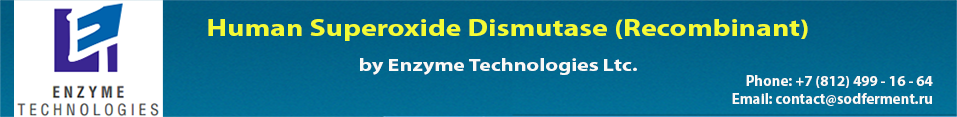 Human superoxide dismutase (recombinant)