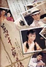 Love And Passion TVB - Tình yêu nồng nàn