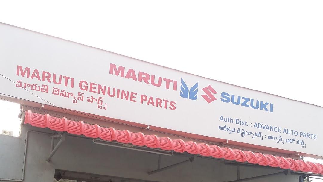 ADVANCE AUTO PARTS - Authorized Distributor : MARUTI SUZUKI