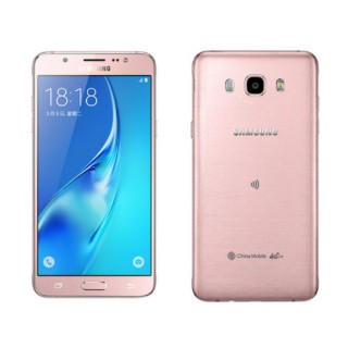 Spesifikasi Samsung Galaxy J7 5,5 Inch 4G LTE 2 GB RAM