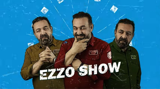 """""""عزو شو- EZZO SHOH """" كوميديا تسللت إلى مذاق المشاهد في أول طلعتها """" هل يكسر البرامج التقليدية في الإعلام الكردي ؟"""""""