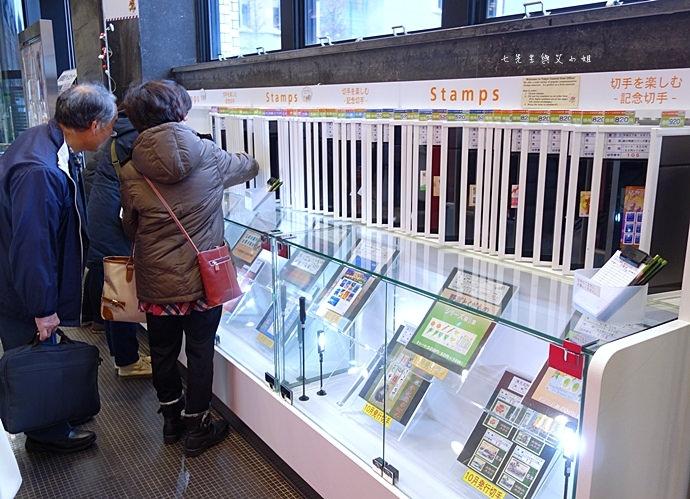 43 日本購物必買 東京 中央郵便局