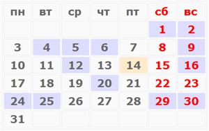 _КАЛЕНДАРИ  (шаблоны) 2016-09-28_22-18-44%25255B5%25255D