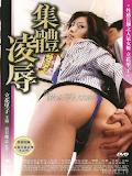 Phim Cô Giáo Giữa Bầy Nam Sinh - Gang Rape (2015)
