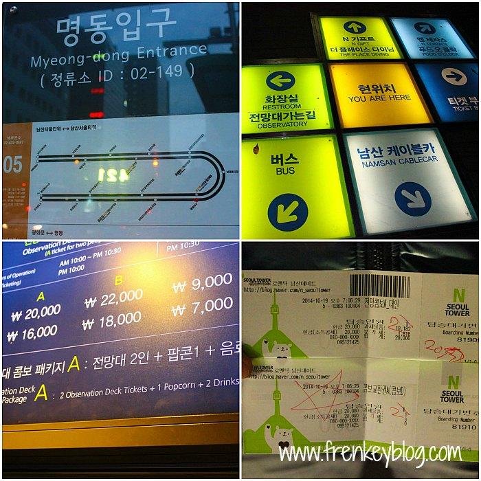 Halte Bus Myeongdong, Petunjuk di Area Seoul Tower, Harga Tiket ke Puncak Tower, Tiket ke Puncak nya