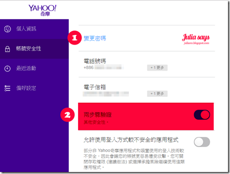 securityyahoo01