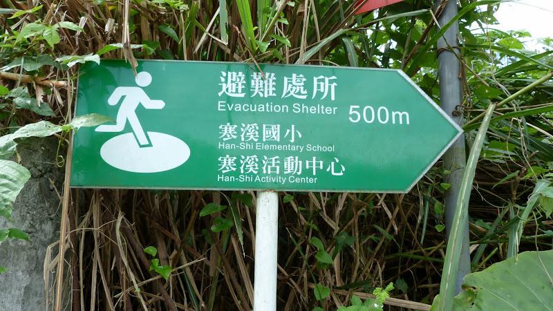 TAIWAN A cote de Luoding, Yilan county - P1130466.JPG