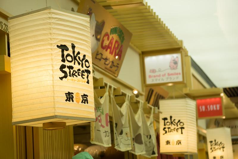 ブキッ・ビンタン パビリオン 東京ストリート3