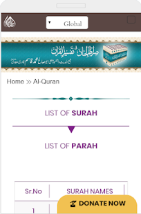Download Kanzul-E-Imaan For PC Windows and Mac apk screenshot 1