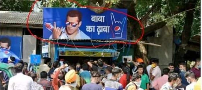 एक सामाजिक चिंतन - Baba Ka Dhaba की आड़ में पेप्सी ने सलमान खान का पोस्टर क्यों लगाया ? | Gyansagar ( ज्ञानसागर )