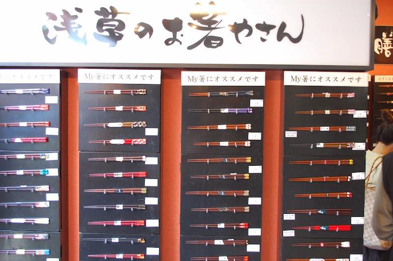 2014 Japan - Dag 11 - jordi-DSC_0902.JPG