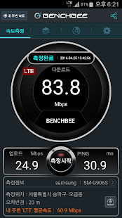 BenchBee SpeedTest- screenshot thumbnail