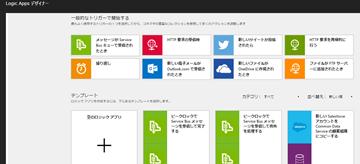 upd_designer2