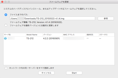 Qfinderにて4.1.4のファームウェアを選択してStart