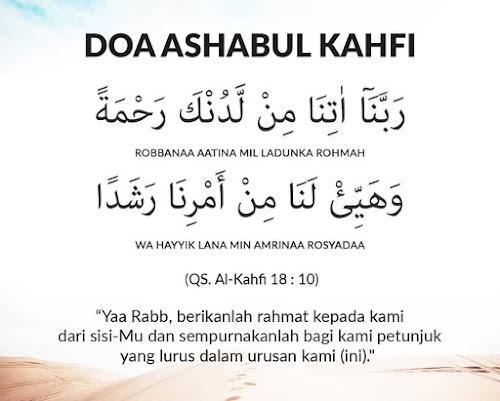 doa ashabul kahfi