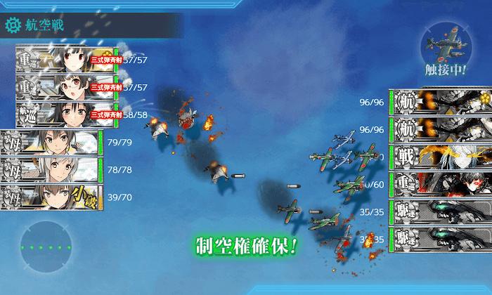 艦これ_2期_3-5_05.png
