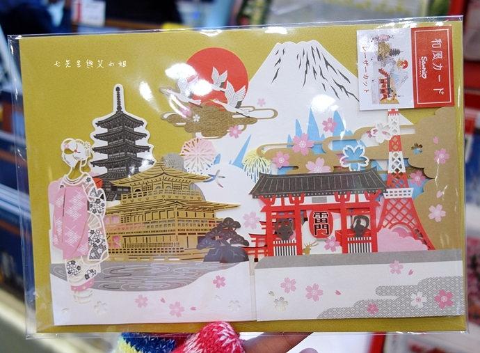 22 日本購物必買 東京 中央郵便局