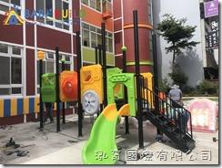 新竹縣私立康德幼兒園