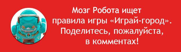 Объявление поиск вещей детство СССР