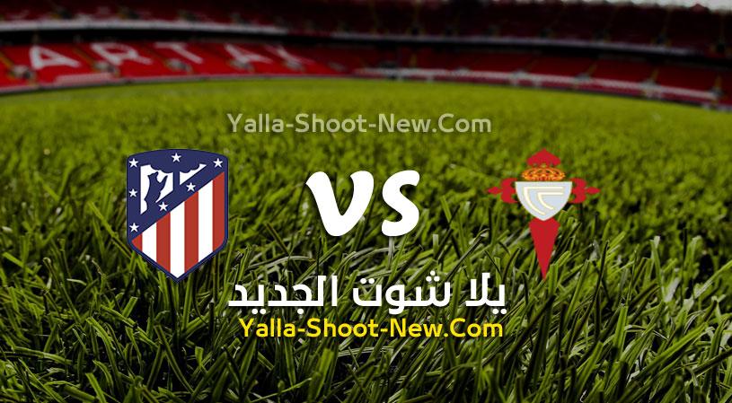 مباراة اتليتكو مدريد وسيلتا فيغو