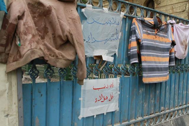Egyptian Revolution شريف الحكيم Bloodycoats