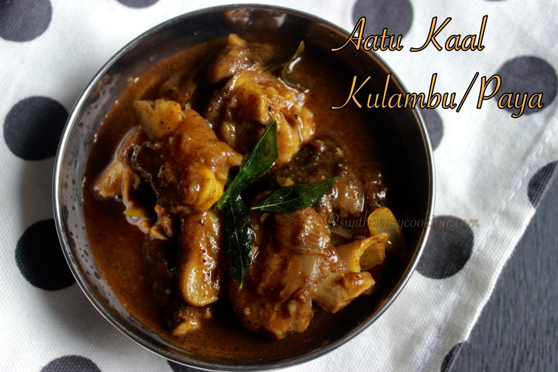 Aatu Kaal  Kulambu Paya3