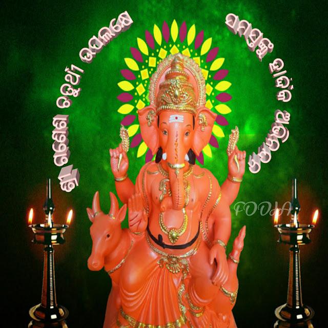 Happy Ganesh puja image Odia