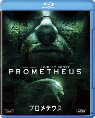 [MOVIES] プロメテウス / PROMETHEUS (2012)