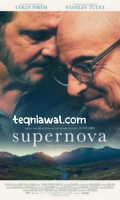 Supernova - أفضل أفلام 2022