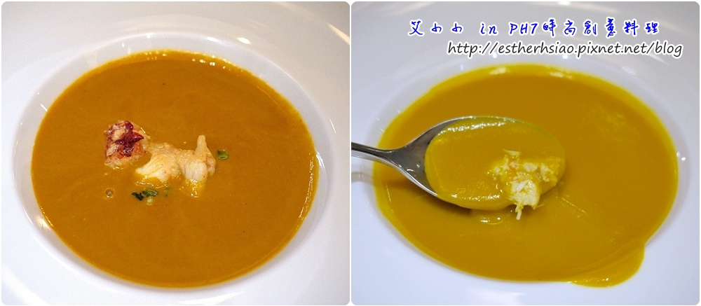 14 黑鑽與晚套沙濃湯