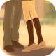 In Search of Haru: Sweet Story of Youth (game)