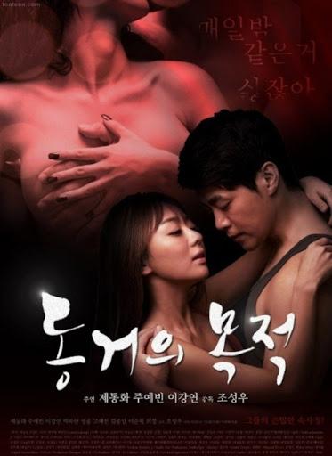 [เกาหลี18+]  Purpose of Cohabitation (2016) [Soundtrack ไม่มีบรรยาย]