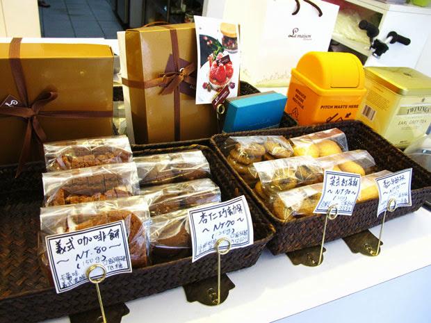 四種口味的手工餅乾-台中蛋糕店梅笙蛋糕工作室La Maison