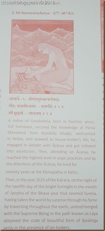 sureshwaracharya