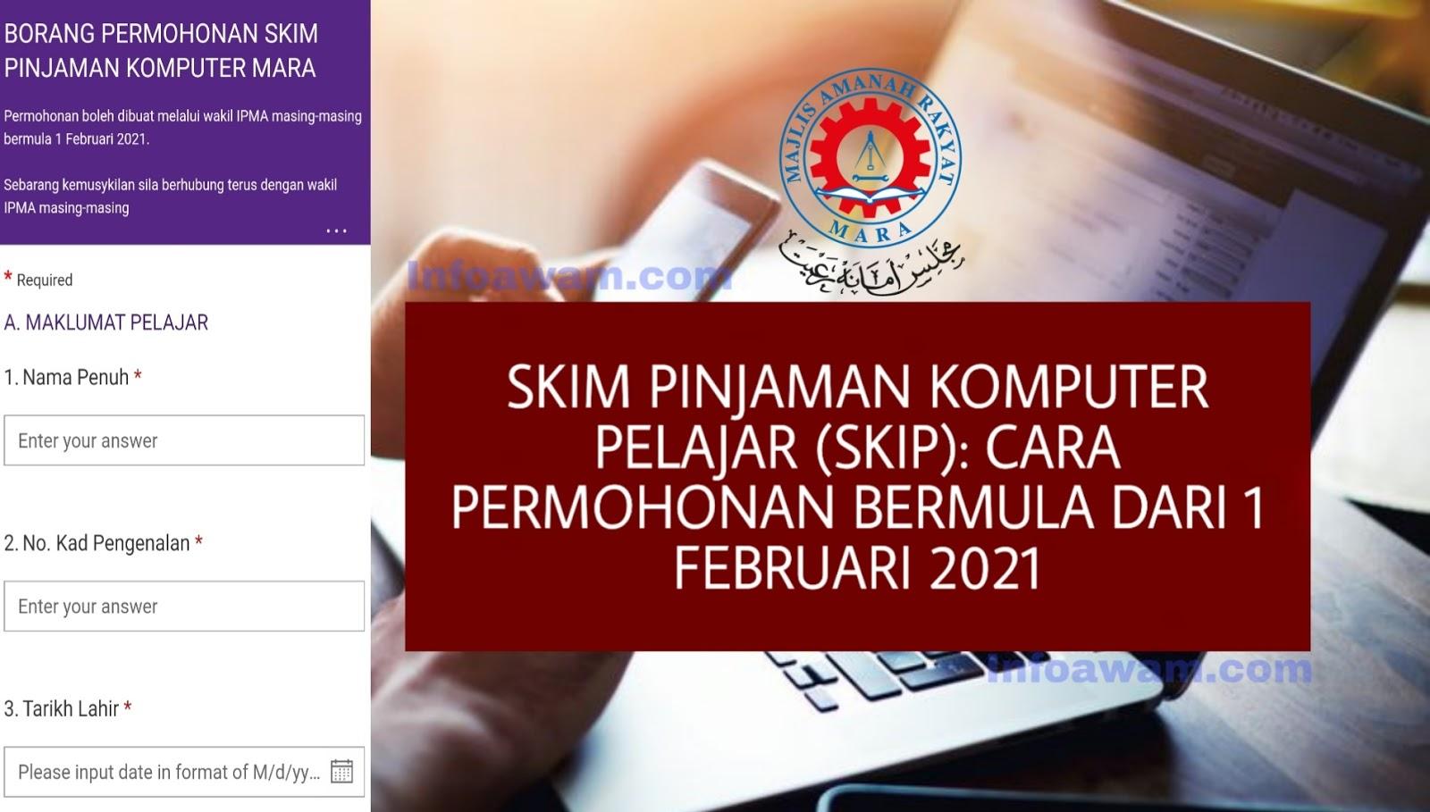 Skim Pinjaman Komputer Pelajar Skip Cara Permohonan Bermula Dari 1 Februari 2021 31 Mac 2021 Info Awam