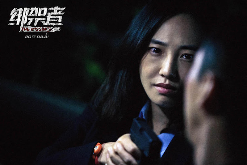 The Missing China Movie
