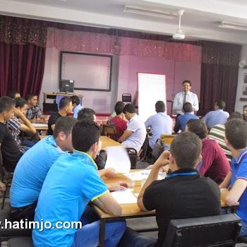 برنامج التنمية البشرية الشامل لشباب حاتم