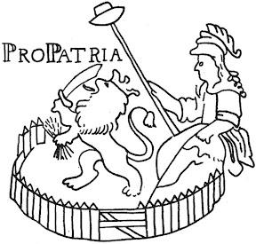 Рис. 1. Филигрань «Pro patria»
