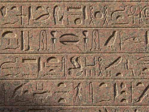 Aliens In Egypt, Egyptian Magic