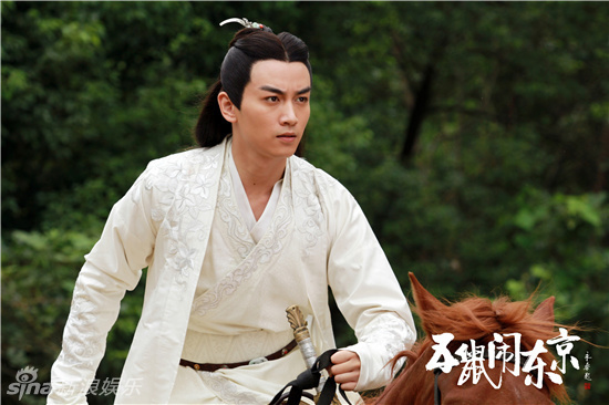 The Three Heroes and Five Gallants China Drama