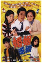 At Point Blank TVB -  Vượt Rào Hôn Nhân